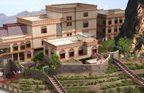 Bait-u-Dawah Residence Facilities, Al-Hutaib Mubarak, Haraz, Yemen